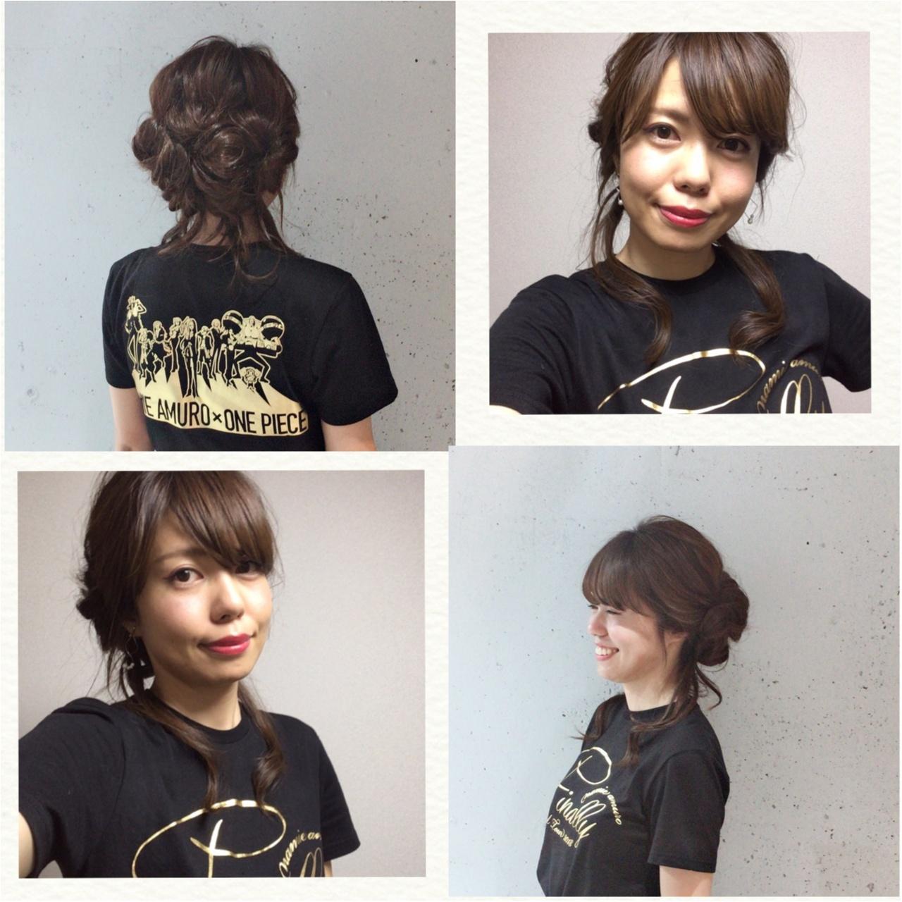 ヘアもネイルもライブ仕様♡安室ちゃんのラスト東京ドーム公演に行ってきました!♡_1