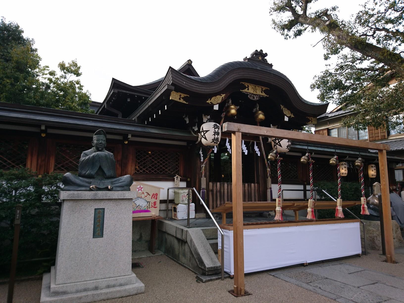 ≪関西・京都≫2019年厄除け・開運巡り☆晴明神社_1