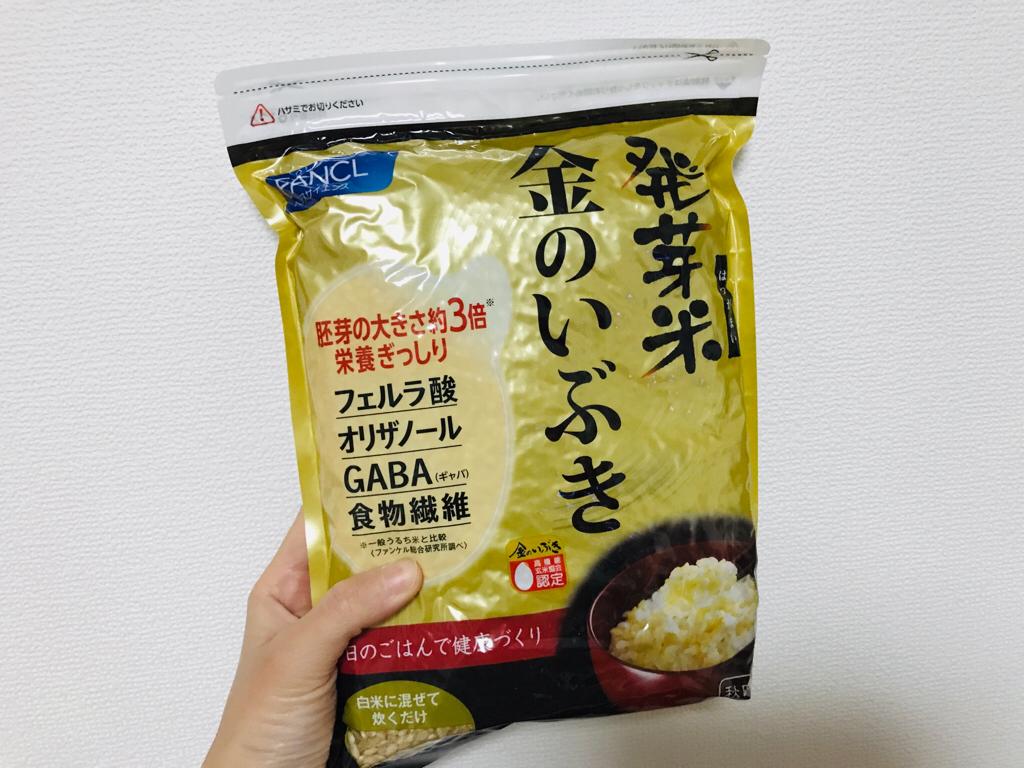 美活・健活はお米から!手軽に美味しい玄米ご飯が炊ける【金のいぶき】がおすすめ★_1
