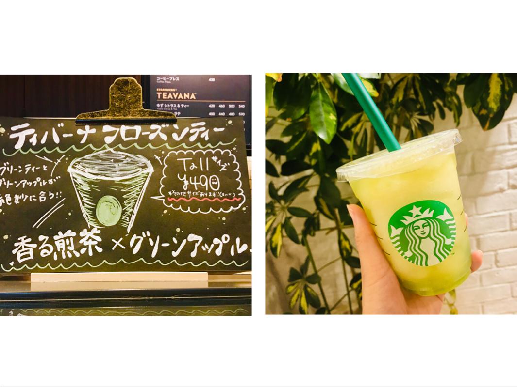 【スタバ】無料カスタムで驚きの美味しさ!《新作グリーンアップル+◯◯変更》が話題沸騰♡_1