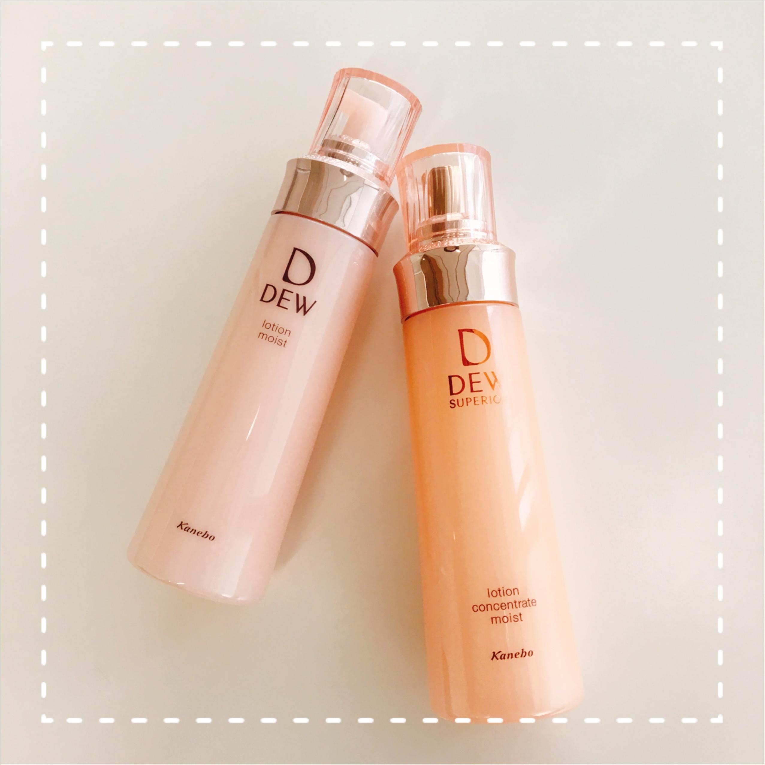 あなたがほしいのは【やわ肌】or【ハリ肌】? なりたい肌に合わせて化粧水を選ぶ♡_1