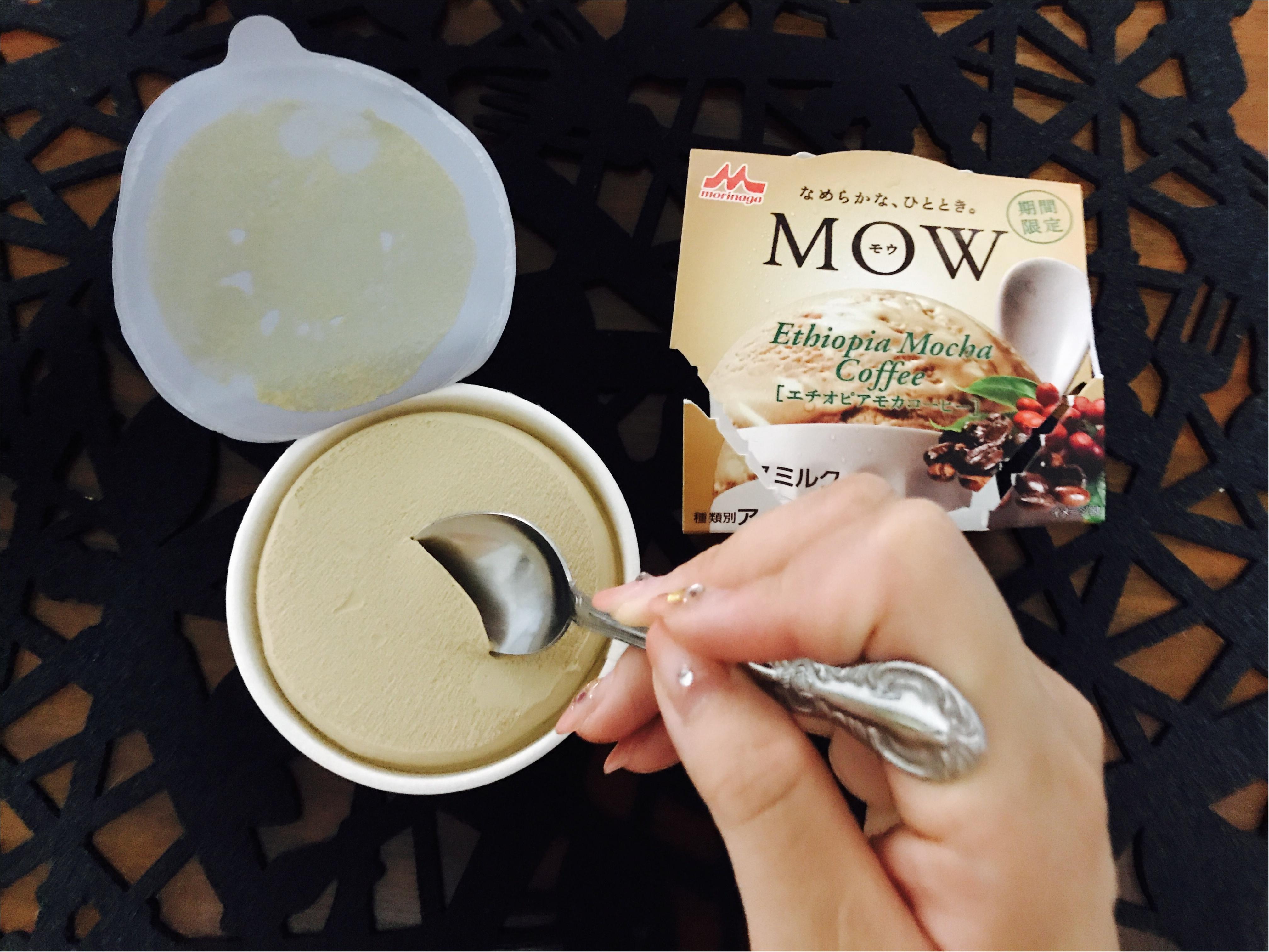 【アイス】MOW(モウ)シリーズからエチオピアモカコーヒー味★新登場!_2