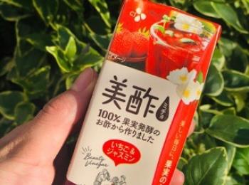 100%果実発酵♡【美酢】で健康美になろう!!!いちご&ジャスミン味の美酢って?!