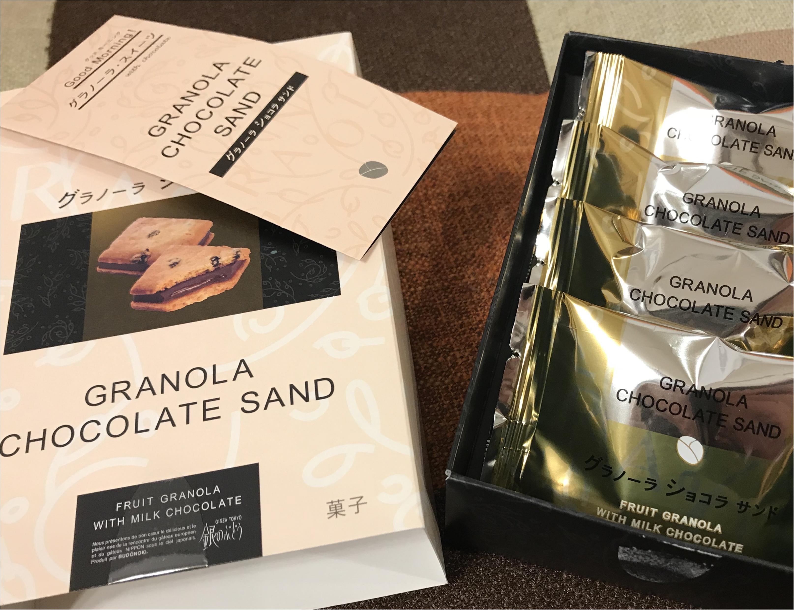 【最新】東京土産のオススメはこれ! 東京駅でしか買えない♡ あの有名菓子店が新しく発売したお菓子♡_1