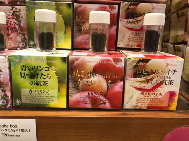 1100円で美味しい紅茶が飲み放題?!「The tee Tokyo 」に行ってきた!!_6
