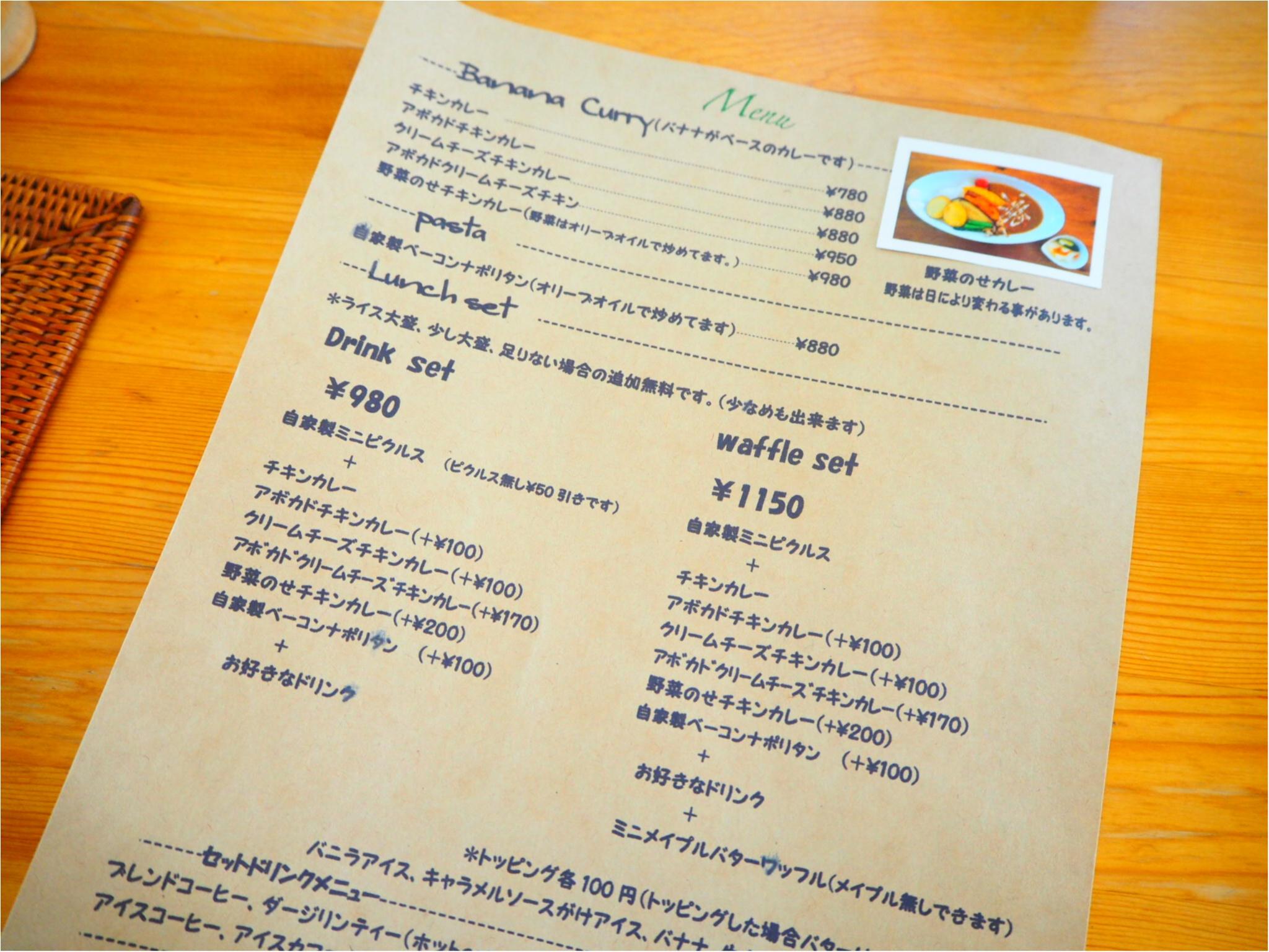 ご当地Cafe♡【千葉】の外房*ゆったり癒されるおしゃれなカレーとワッフルのお店♡_2