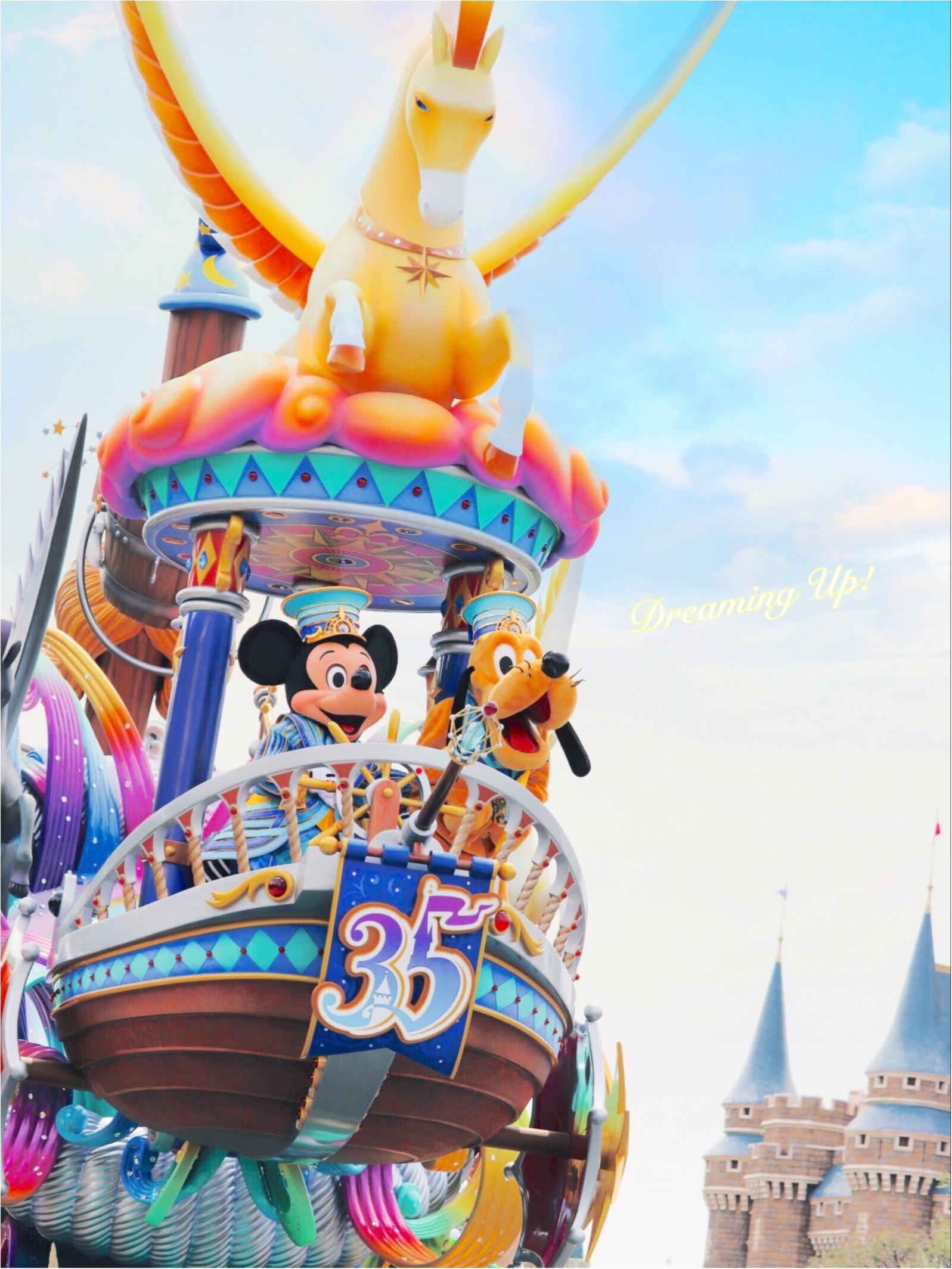 ▷【東京ディズニーランド35周年】newパレード「ドリーミング・アップ