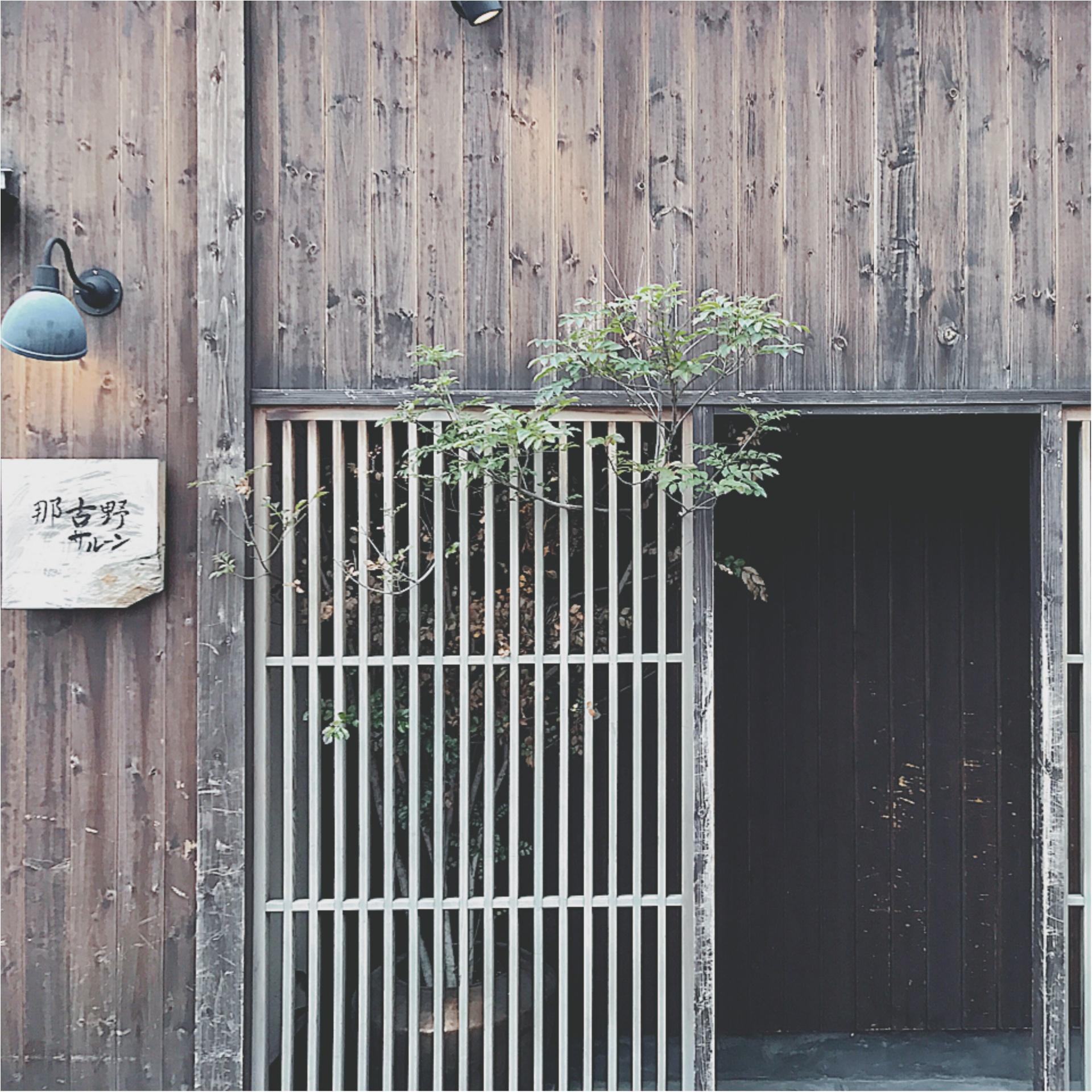 ★来たる、歓送迎会シーズン!名古屋で開くならここがオススメ☝︎『那古野町エリア』で三次会まで楽しんで★_3