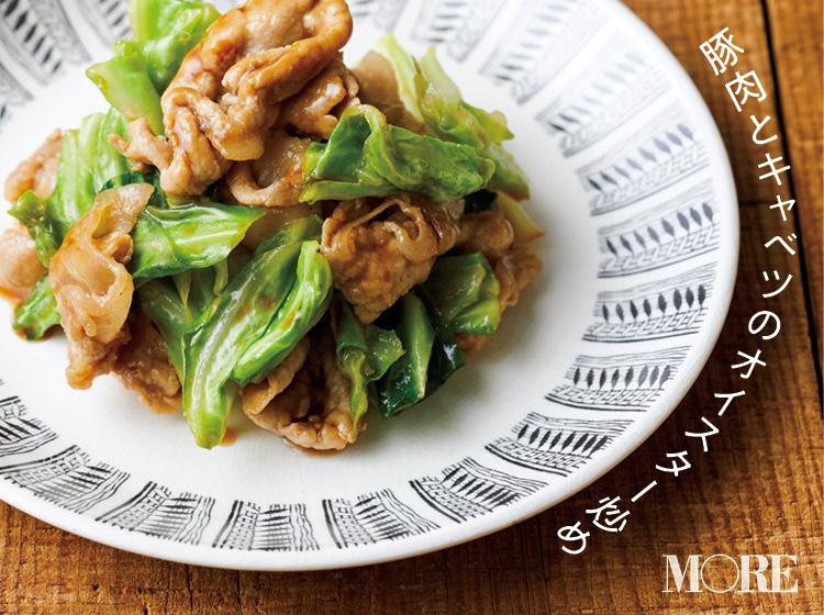 簡単! お弁当の作り置きおかずレシピ特集 - お弁当箱につめるだけの常備菜レシピまとめ_5