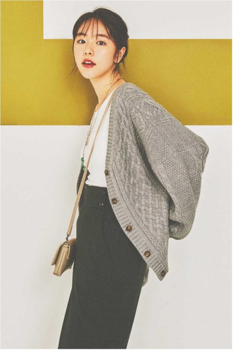 2018年秋のファッション カーディガンまとめ7