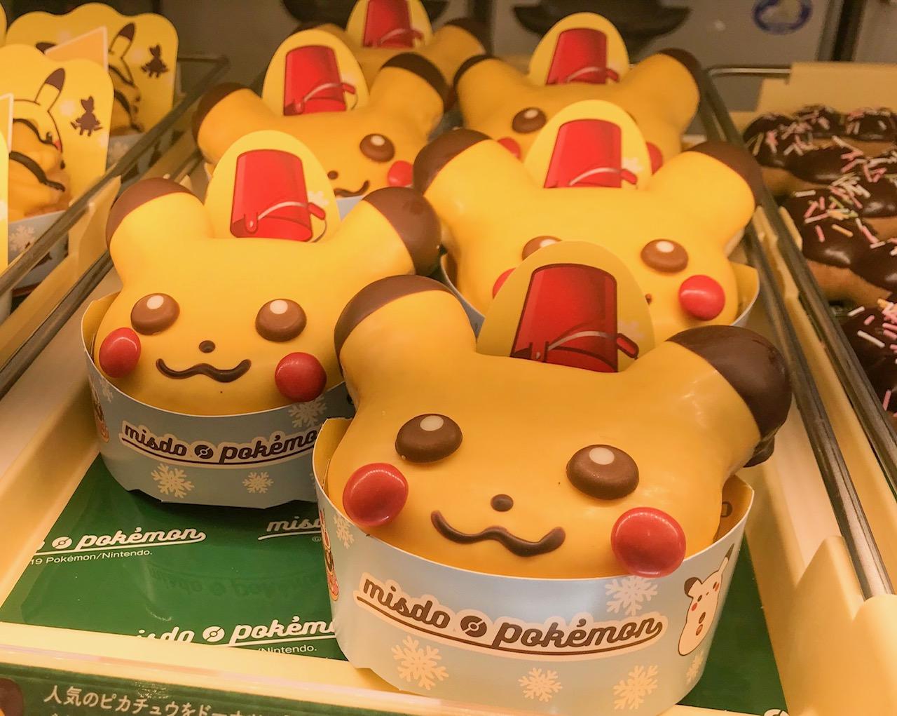 【ミスド新作】「ピカチュウ ドーナツ」をはじめ、ポケモンアイテムが2019も登場! タピオカやオリジナルグッズも♡_2
