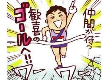 今回の注目選手は?「第95回箱根駅伝」の見どころをチェック!