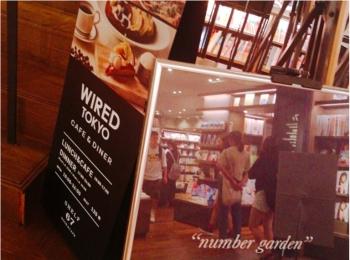【東京】渋谷で困ったらここのカフェ!WIRED TOKYO