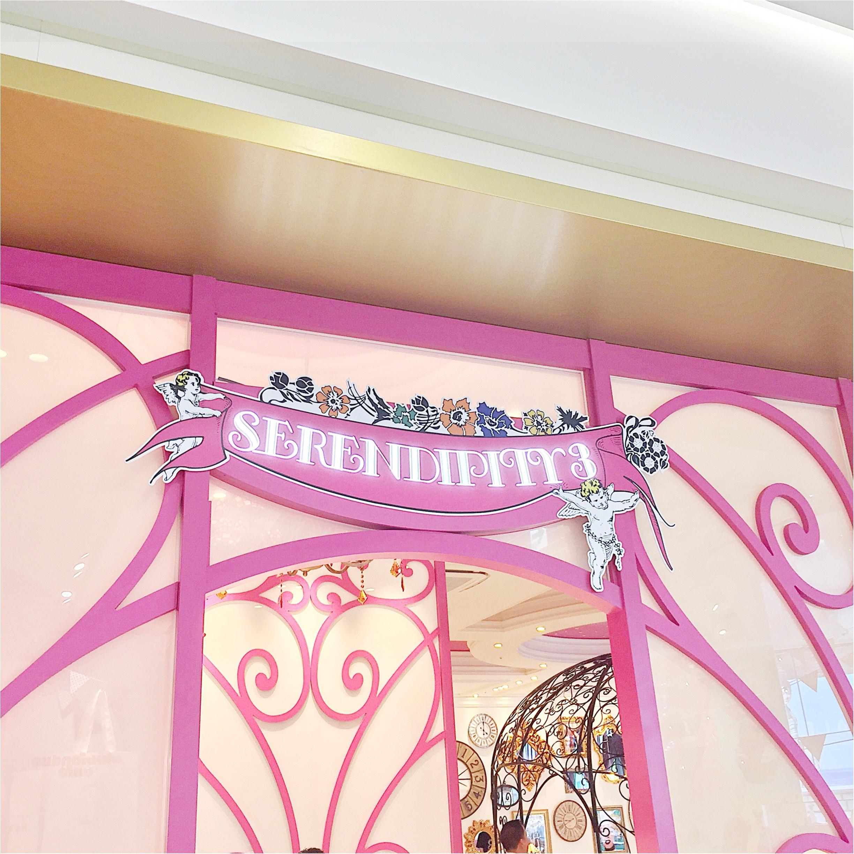 NY発デザートカフェ「セレンディピティスリー」表参道東急プラザに日本初上陸!!_1