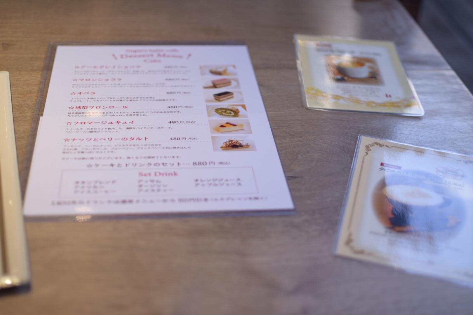 【岐阜 カフェ】積み木パウンドケーキで有名な ナガラタタンのタタンカフェ 【川原町】_3