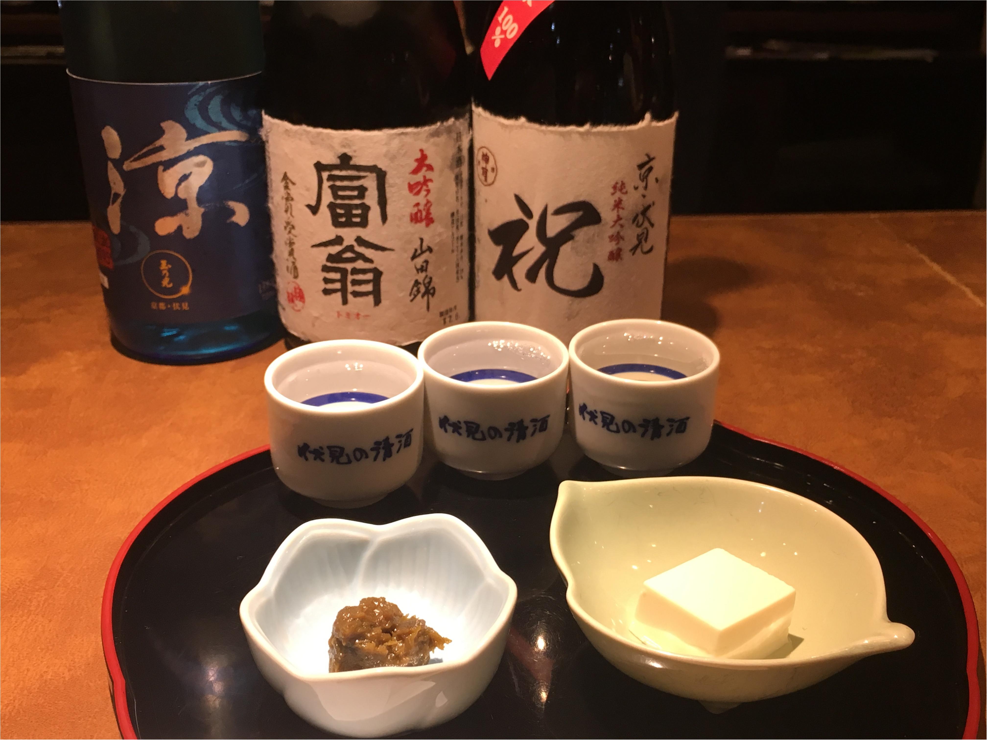 京都伏見 日本酒酒蔵めぐり _2