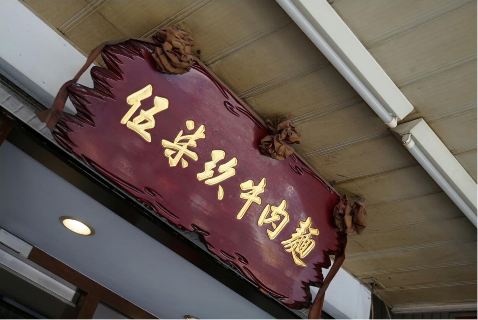 台湾のおしゃれなカフェ&食べ物特集 - 人気のタピオカや小籠包も! 台湾女子旅におすすめのグルメ情報まとめ_76
