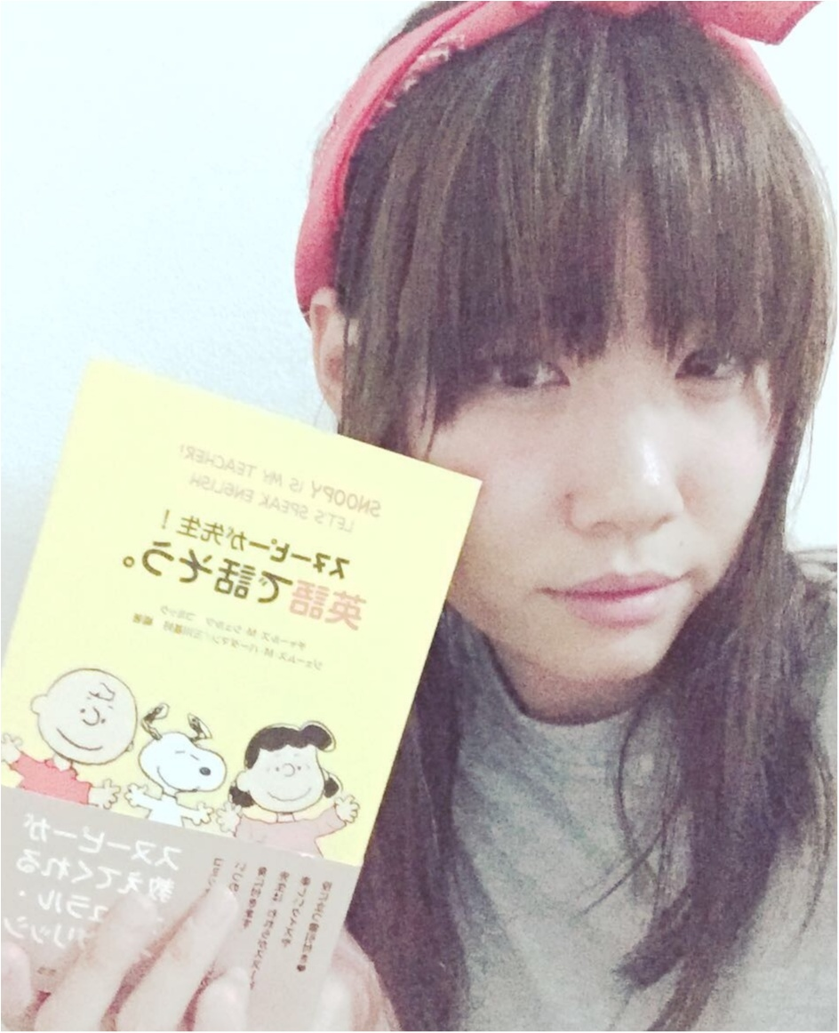 …ஐ let's study English!! ஐ୪¨ଞ_4