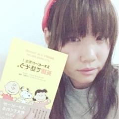 …ஐ let's study English!! ஐ୪¨ଞ