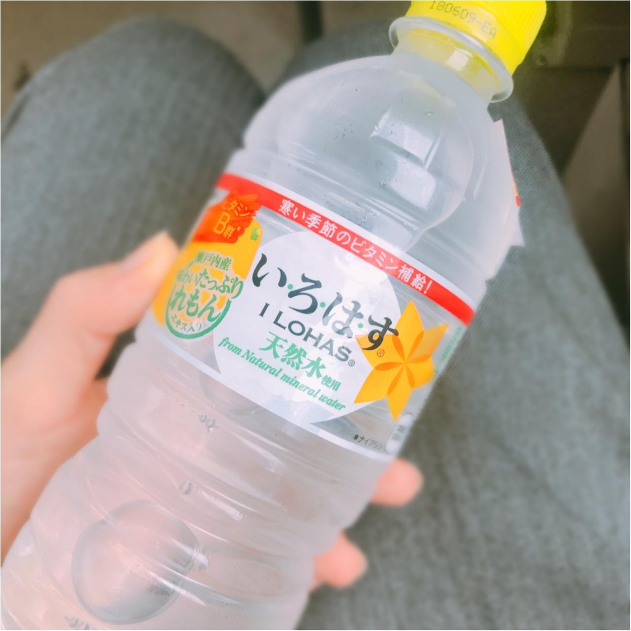 寒い季節のビタミン補給!冬季限定【いろはす たっぷりれもん】でおいしく乾燥対策♡_1