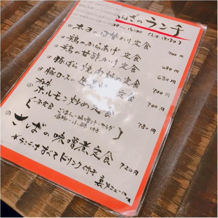 【ご当地MORE福岡】オススメの博多ランチ♡♡_2
