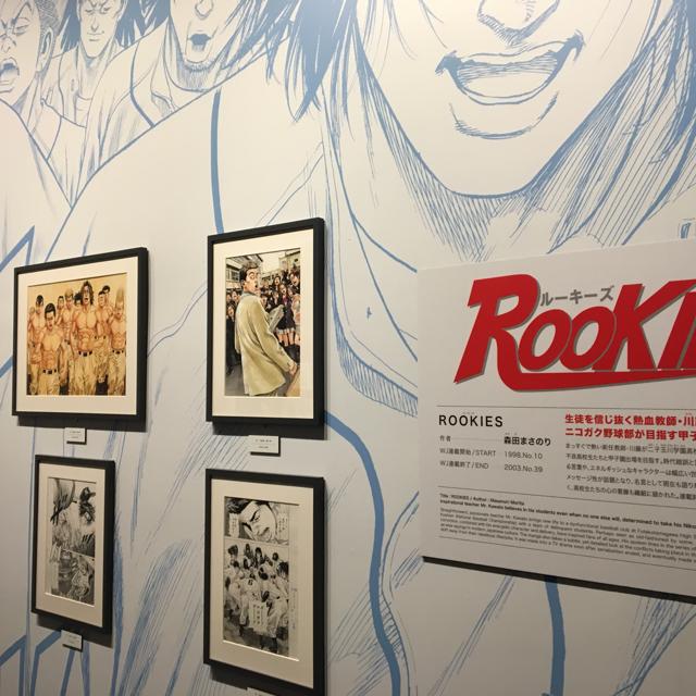 【週刊少年ジャンプ展】1990年代がメインの第ニ弾!六本木ヒルズで大好評開催中❤️_1_2