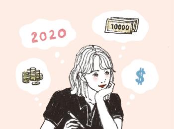増税、投資、キャッシュレスetc.。知らない人は損をする! 2019年「お金の新常識」その1