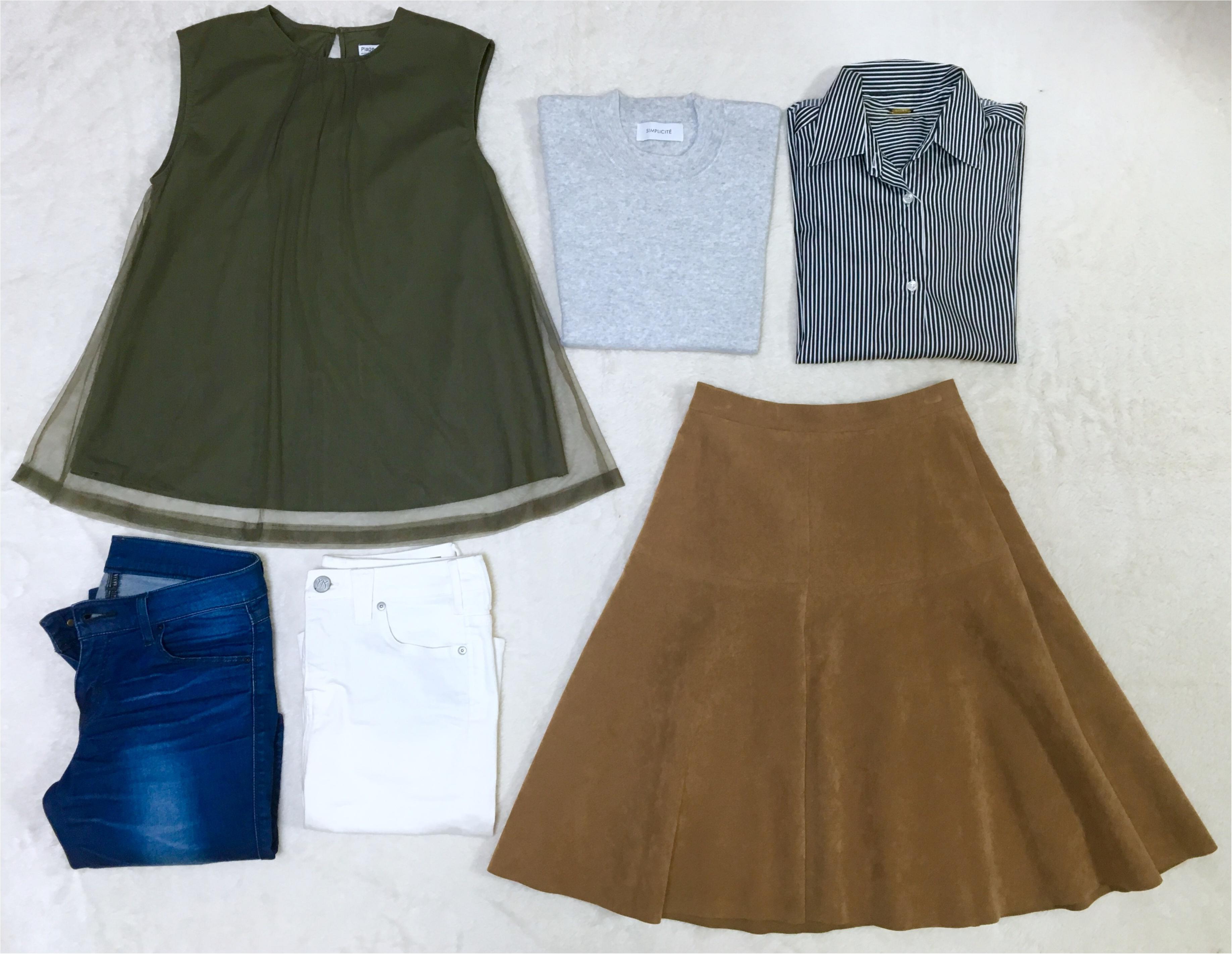 あゆみのファッション。No.291 あゆみ_2