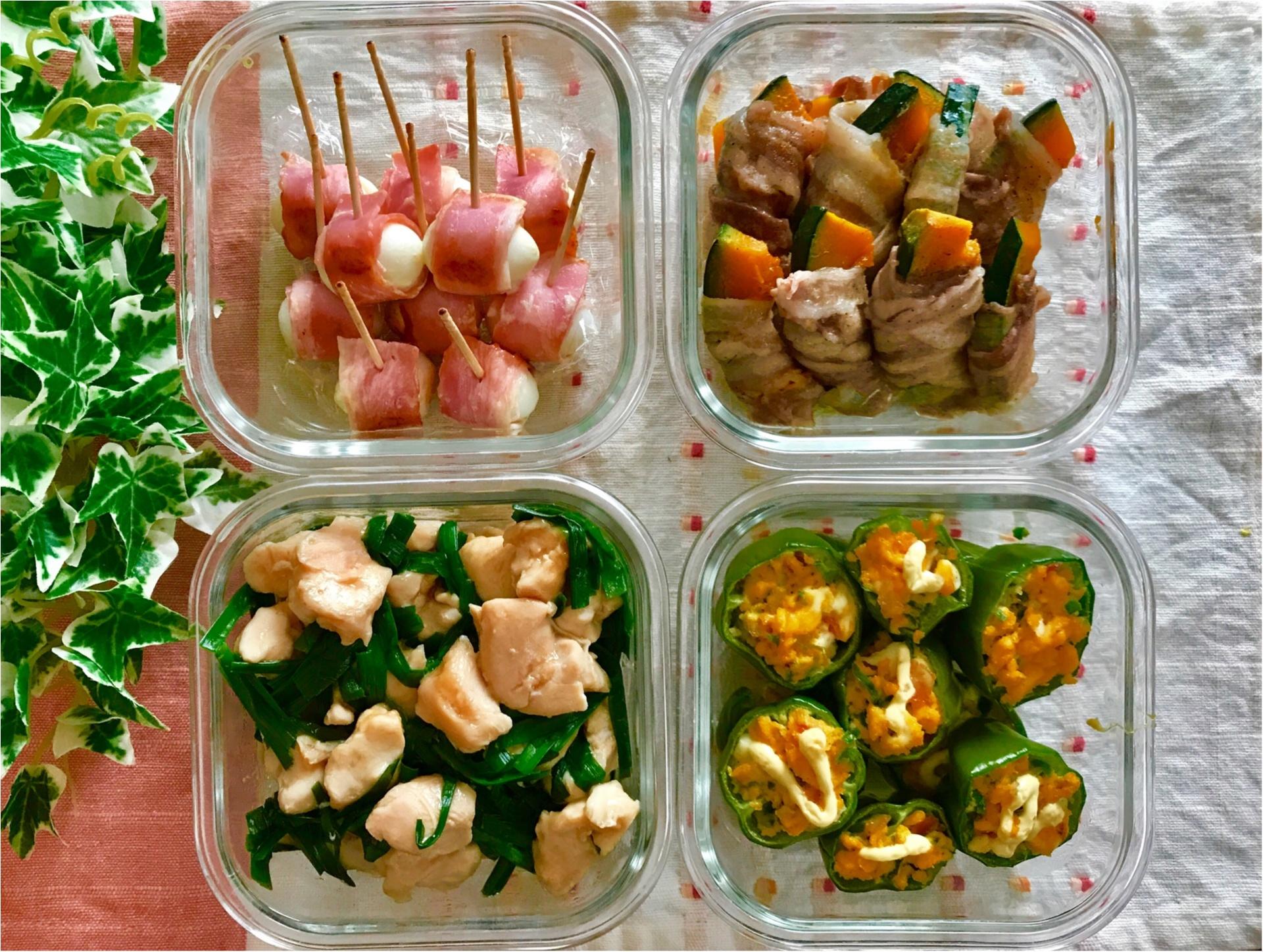 【作り置きおかず】お弁当作りに大活躍!超簡単★常備菜レシピをご紹介♡〜第34弾〜_1