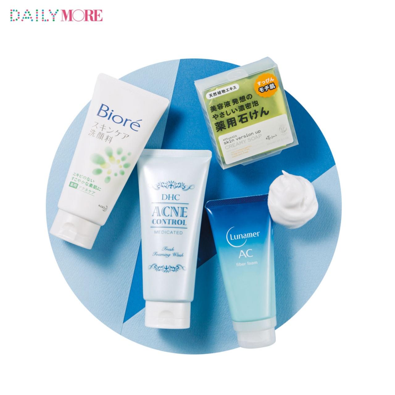 ニキビケア特集 - ニキビの原因は? 洗顔などおすすめのケア方法は?_23
