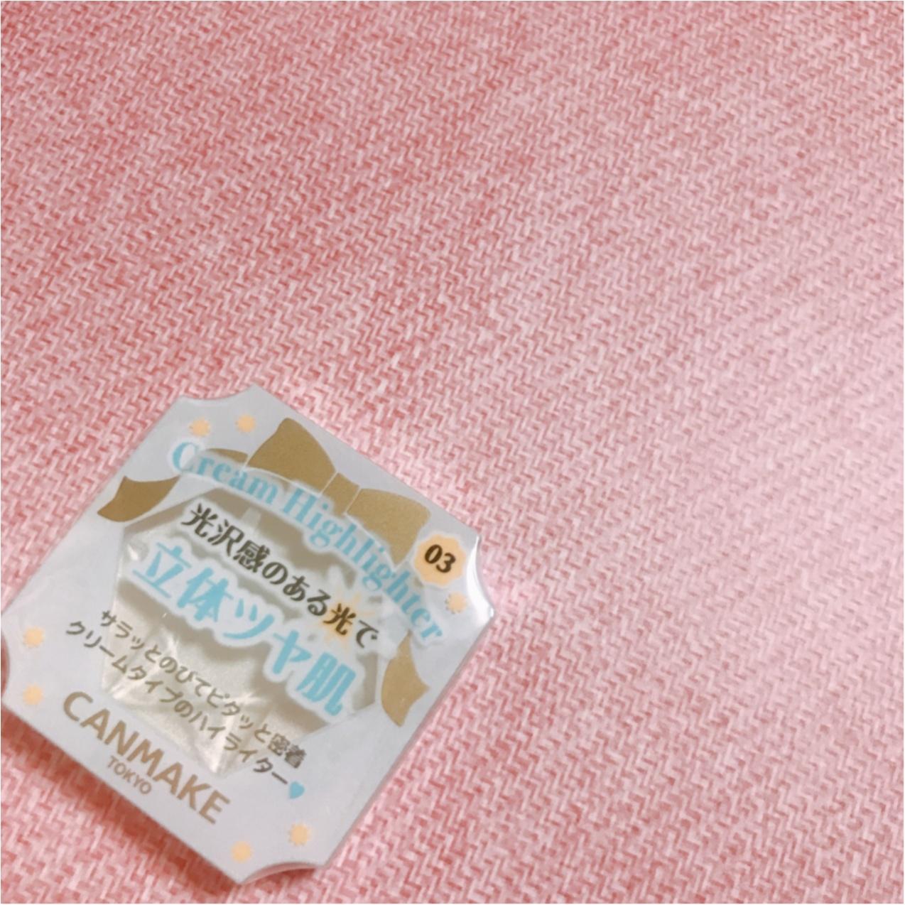 【キャンメイク】600円でツヤ肌に♡ 《クリームハイライター》が使えるっ!_4