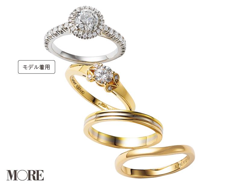 婚約指輪のおすすめブランド特集 - ティファニー、カルティエ、ディオールなどエンゲージリングまとめ_16