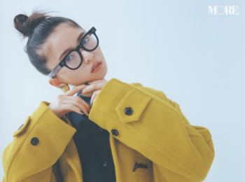 """齋藤飛鳥、きれい色を着る。今年のコートは""""着たい色""""で選ぶのがあか抜け見えのコツ!"""
