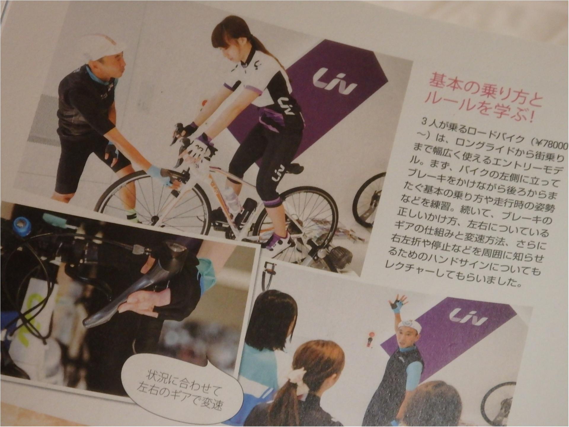 東京が小さく感じられる!ロードバイクならすいすい♪練習のお楽しみは築地で海鮮♥ #ツール・ド・東北【#モアチャレ あかね】_3