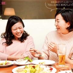 """静岡県浜松OLは、週に一回""""ぎょうざ""""を食べる!?【ニッポン全国ご当地OLのリアルな生態リサーチ】"""