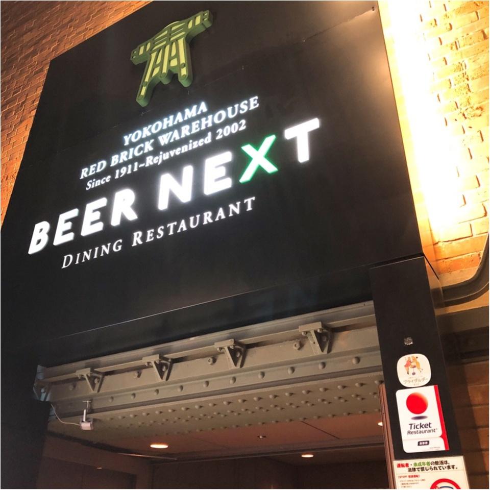 【テラス席】風を感じながら飲むビールは最高♡横浜の昼から飲める素敵スポット!_1