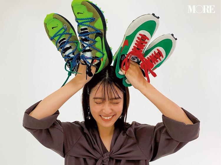 松本愛が『ナイキ』のレアスニーカーをゲット☆ うち1足はあの人のために!【モデルのオフショット】