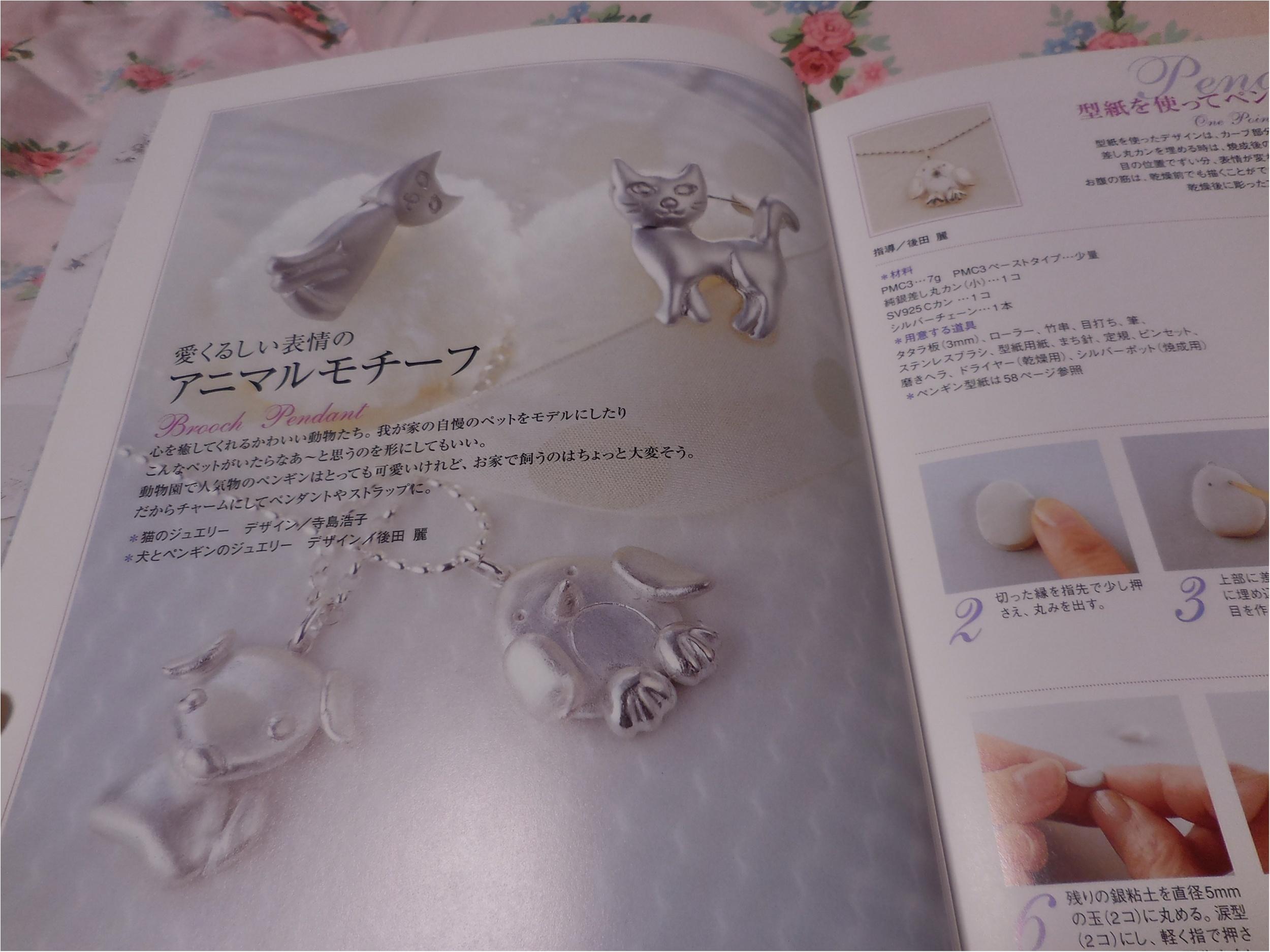 【ケユカ】純銀粘土で作るペンダントワークショップに参加してきました。その後、ネックレスチェーンを通し完成。_2