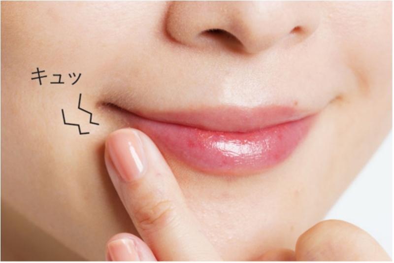 世界一わかりやすい「コンシーラー」特集 | #OVER25のぼり坂美容 | (ほおの毛穴、ニキビ、小鼻の赤み、シミ、目の下のくま)26