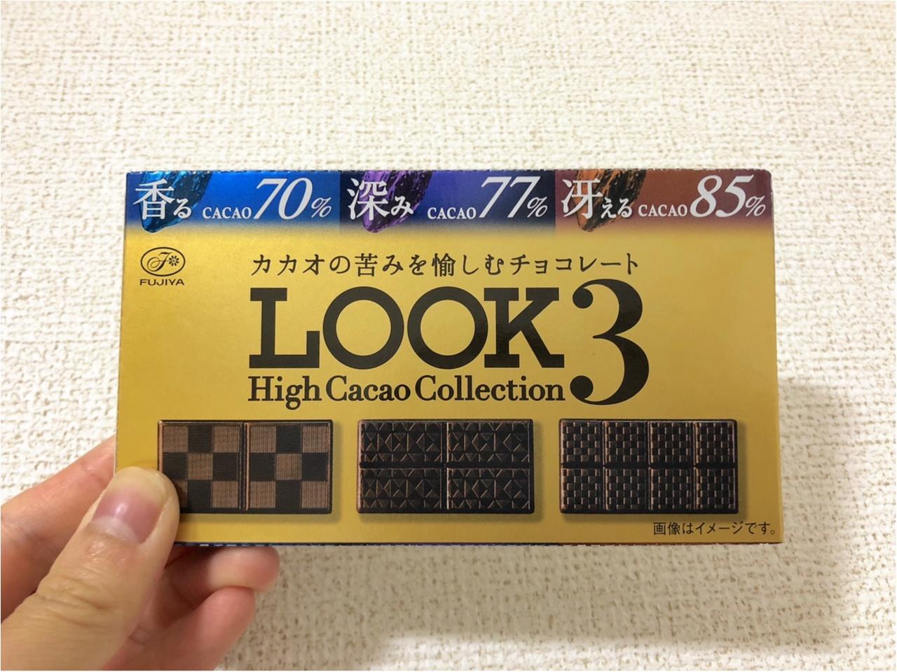 コンビニで買える!おすすめ【ハイカカオチョコレート】はこれ!!_2