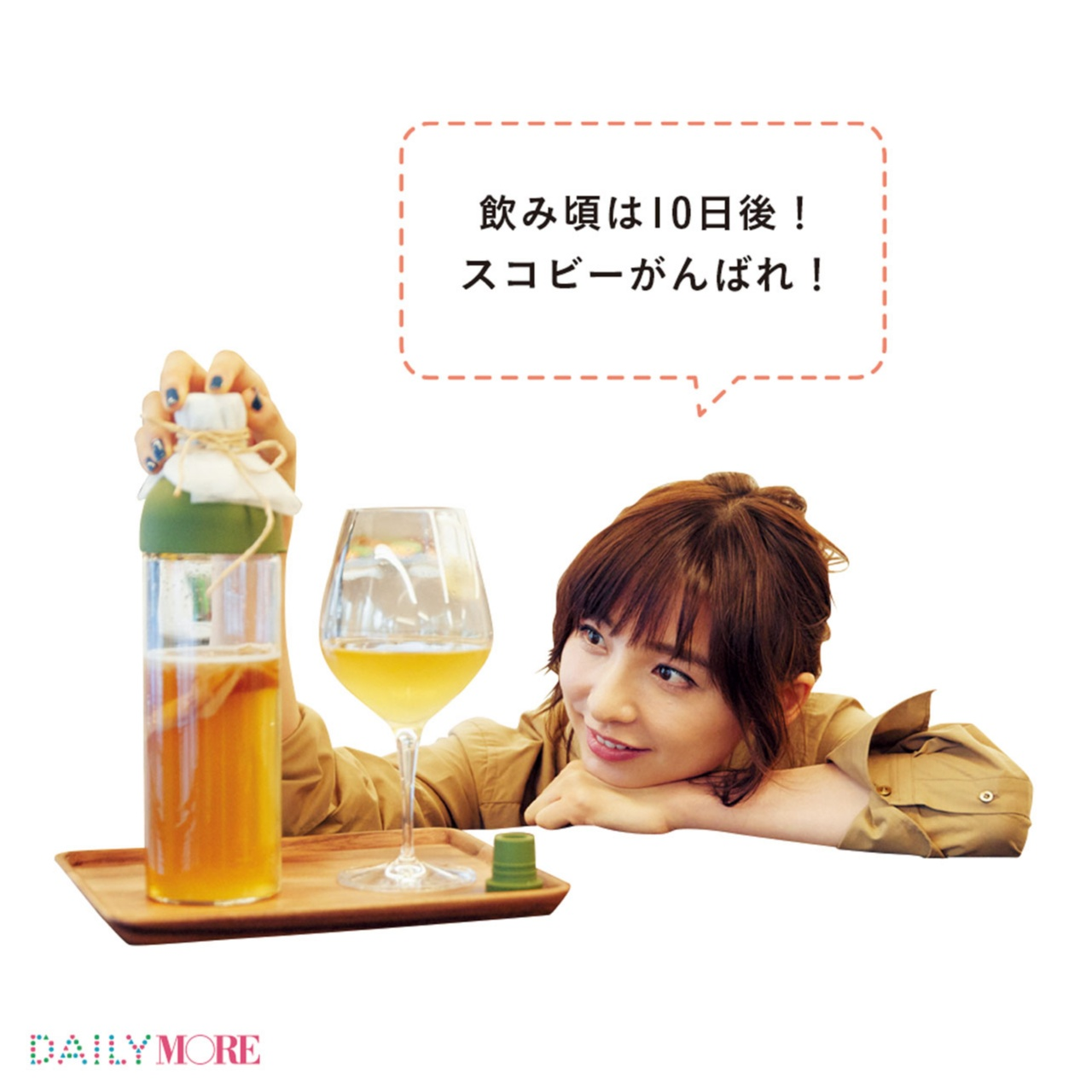 篠田麻里子が体験♡ 話題の「『KOMBUCHA』 株分けワークショップ」に行こう!【麻里子のナライゴトハジメ】_3