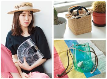夏のトレンドバッグ特集《2019年版》- PVCバッグやかごバッグなど夏に人気のバッグまとめ