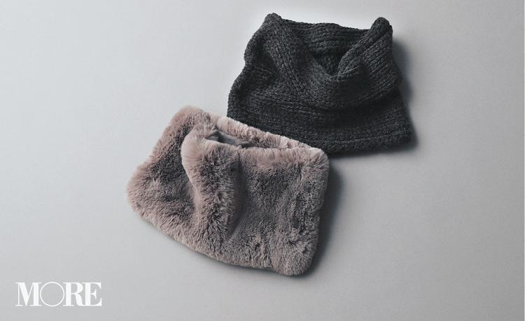 今から買い足すならこれ! 2019年冬のプチプラ名品たち | ファッション_1_10