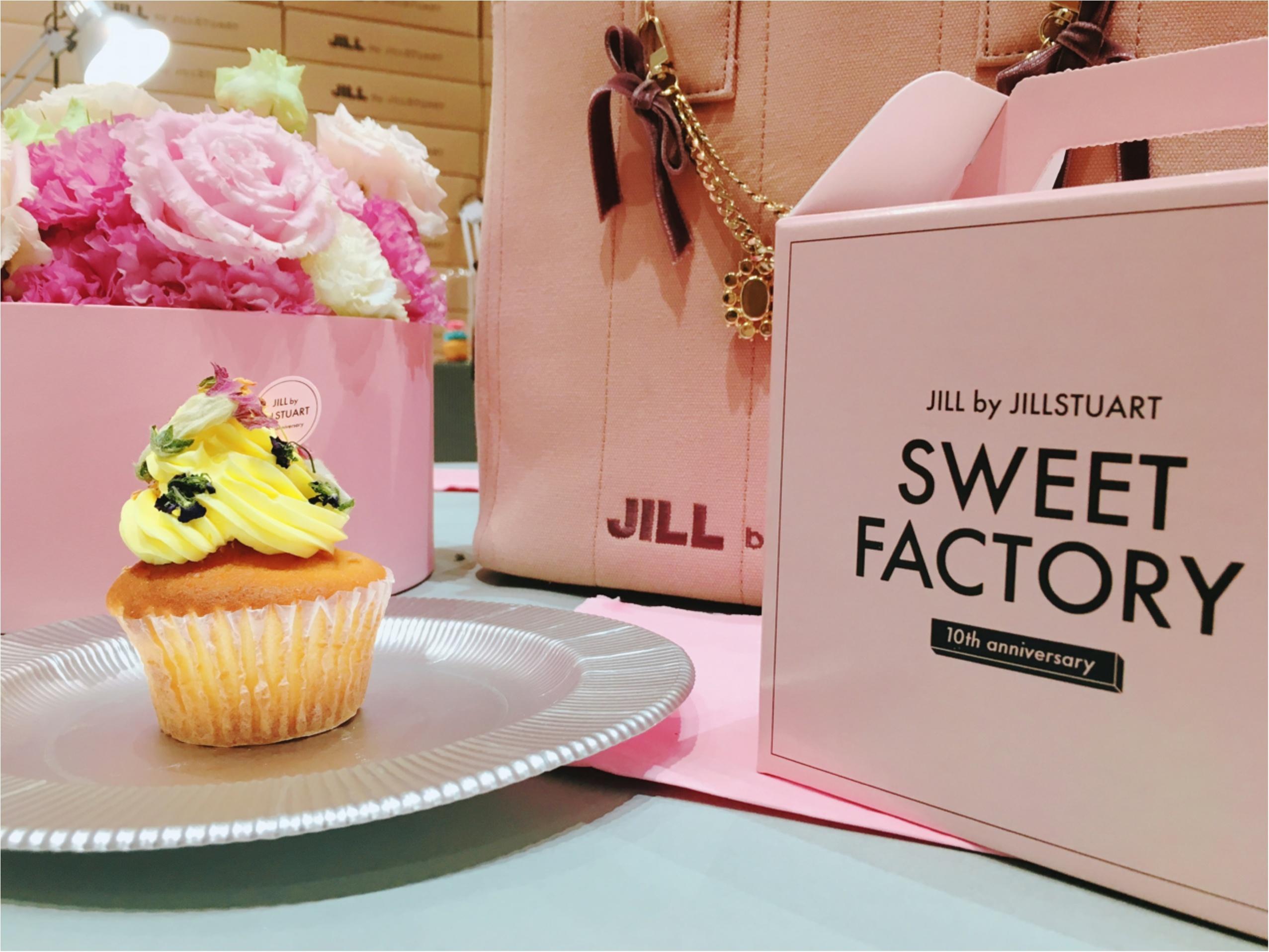 【JILLbyJILLSTUART(ジルバイ)】10thイベント『SWEET FACTORY』わたしにぴったりなカップケーキって?_2