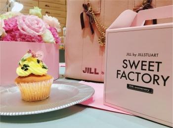 【JILLbyJILLSTUART(ジルバイ)】10thイベント『SWEET FACTORY』わたしにぴったりなカップケーキって?