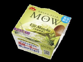 『MOW』から夏仕様の「宇治抹茶」が限定登場☆【明日6/11(月)発売】