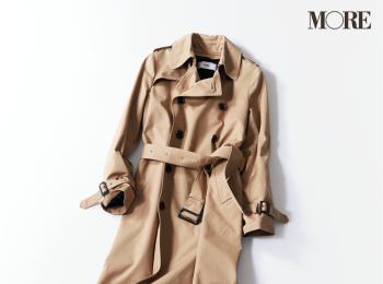 トレンチやデニム。人気スタイリストが「20代で買ってよかった」名品服、集めました☆
