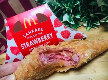 待ってました!! 『マクドナルド』の「三角チョコパイ いちご」❤︎【今週のモアハピ部人気ランキング】