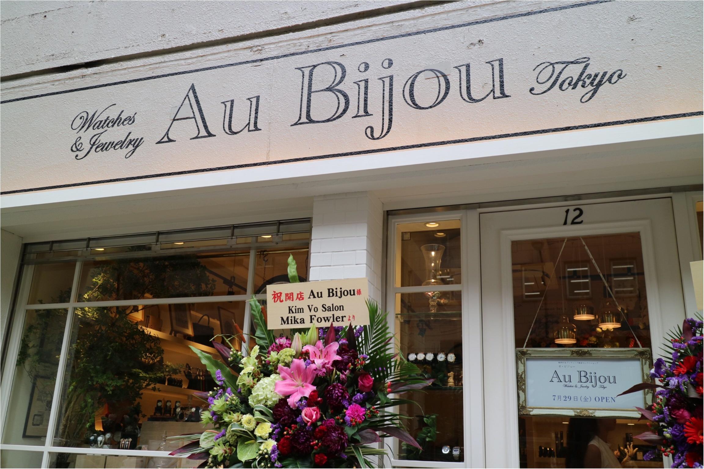 おしゃれサロンでウォッチ探し♡ 恵比寿に登場した『Au Bijou』がステキすぎる!_1