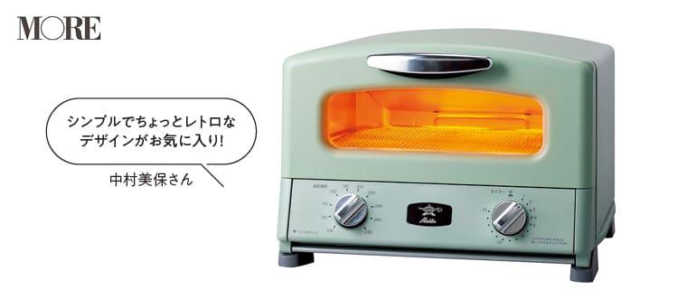 【おしゃれなキッチン家電・ツール】 - 一人暮らしや新生活におすすめ!デザイン性と機能性を兼ねた生活アイテムまとめ_4